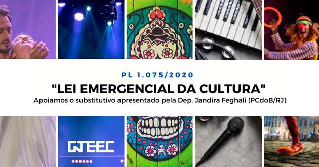 """CNTEEC defende substitutivo ao PL 1.075/2020, conhecido como """"Lei Emergencial da Cultura"""""""