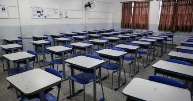 SINPROESC ganha na justiça e impede o retorno às aulas presenciais